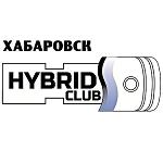 гибрид клуб